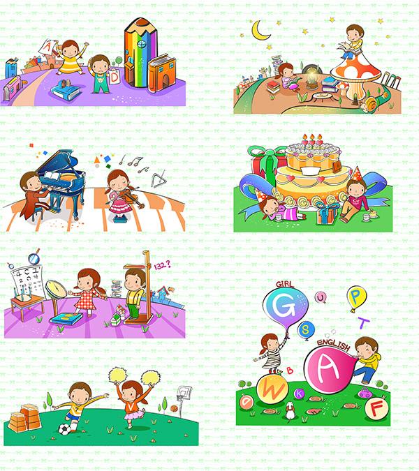 水彩手绘生日蛋糕图片
