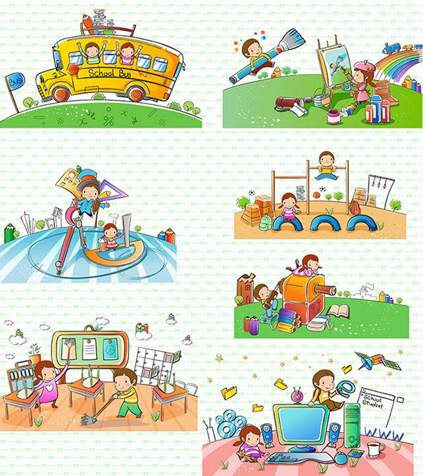 卡通校园儿童插画_素材中国sccnn.com