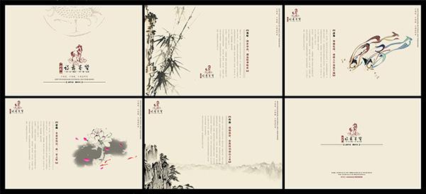 企业画册,茶,飞天,中国风画册设计,中国风画册,中国风水墨背景素材