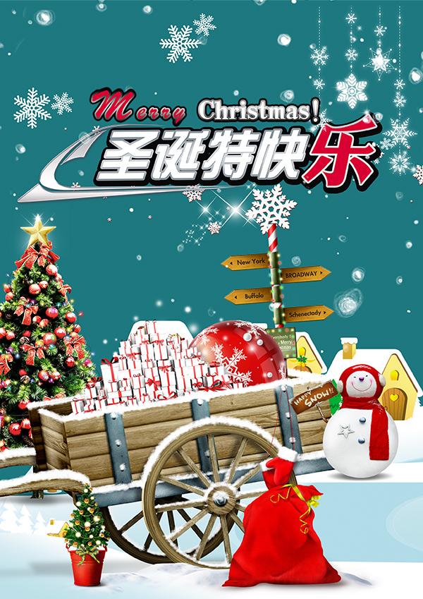 雪地,节日海报,圣诞节快乐海报设计,圣诞节活动海报,圣诞节创意海报图片