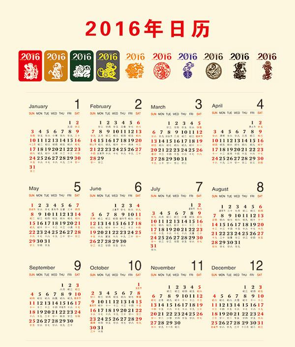 2016猴年日历_素材中国sccnn.com