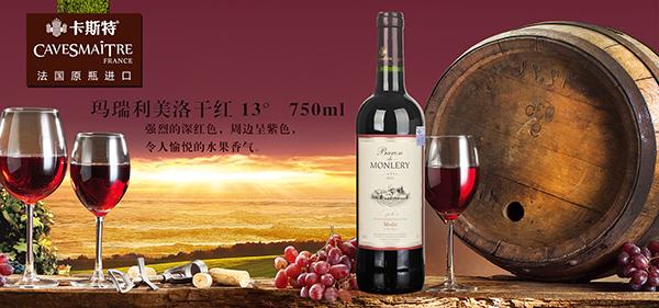 psd素材下载,法国原装进口红酒