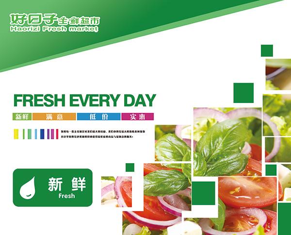 分类牌,超市挂板,超市海报,大型超市,超级市场,宣传展板,超市pop,其他