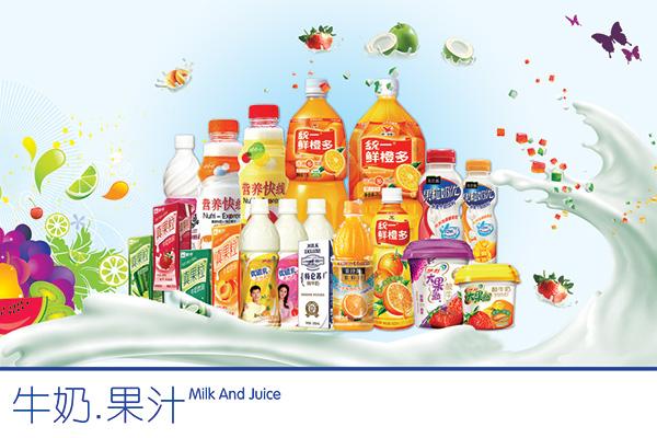 统一牛奶果汁饮料图片