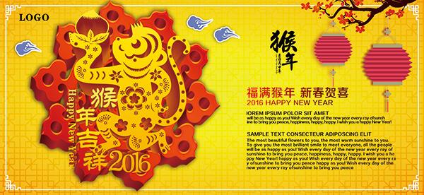 过年福利海报_新春盛惠商场促销海报PSD源文件大图网设计