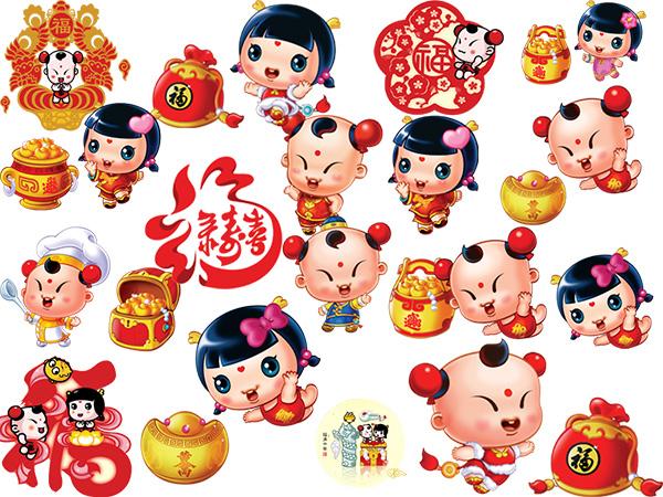 中国娃娃新年元素卡通图片大全psd素材下载