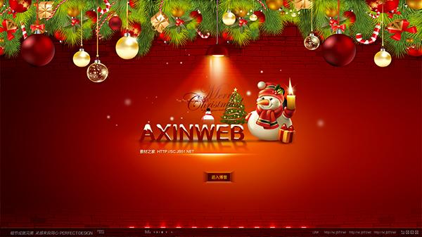 圣诞节主题首页