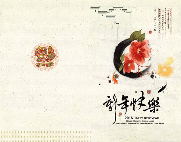 贺卡模板,中国风贺卡设计