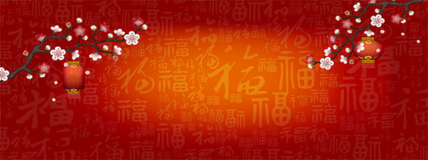 淘宝新年海报背景