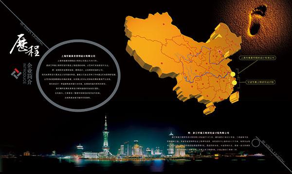 企业画册发展历程_素材中国sccnn.com