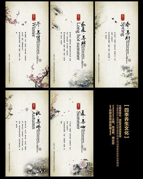 简洁复古中式传统文化海报设计psd素材下载,中式文化海报,传统海报,复古海报设计模板,中国风水墨图片,中国风水墨画图片,中国风水墨背景素材,中国风水墨画,水墨中国风,中国风水墨,中国风水墨视频素材,中国风水墨素材,展板,海报设计,海报设计,海报素材,广告设计模板,psd素材免费下载,源文件下载
