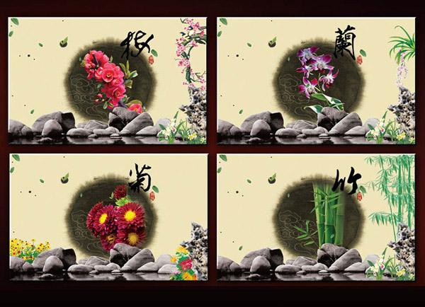 梅兰竹菊展板