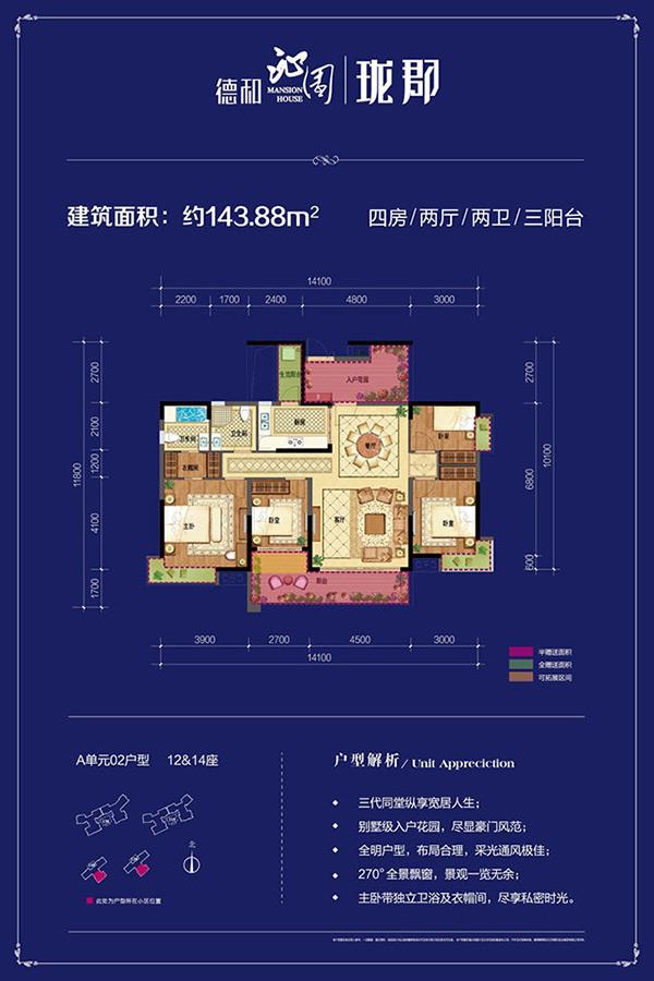 0 点 关键词: 楼盘户型图海报设计ai素材下载,楼盘平面设计,楼盘房屋