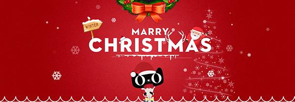 淘宝天猫圣诞节