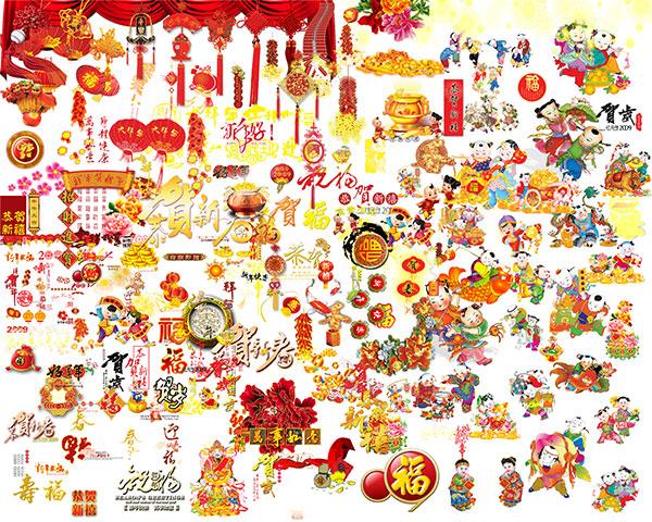孩子春节手绘海报