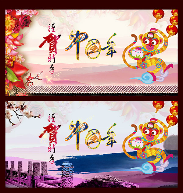 中国年贺岁海报