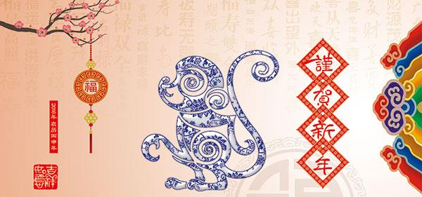 2016农历丙申年,猴年,新年,梅花,青花瓷猴子,喜庆背景,淘宝全屏海报