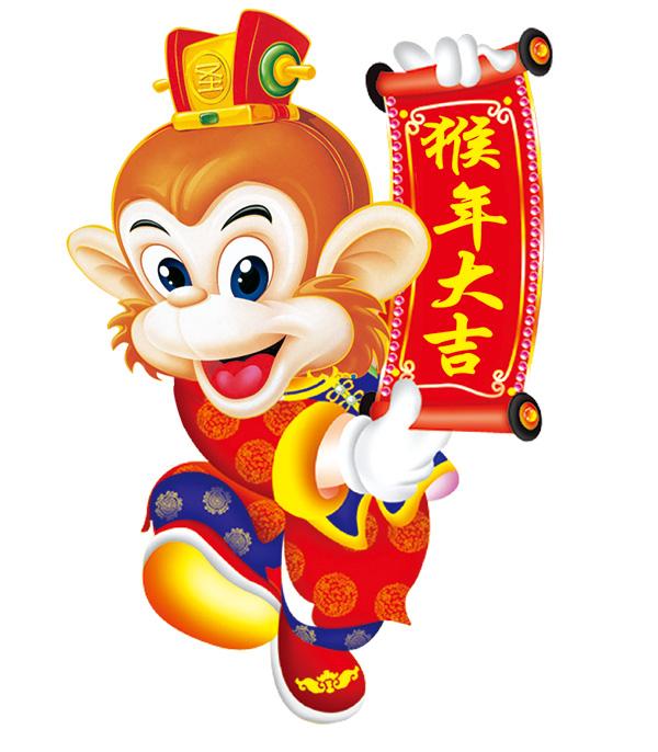 猴子,齐天大圣