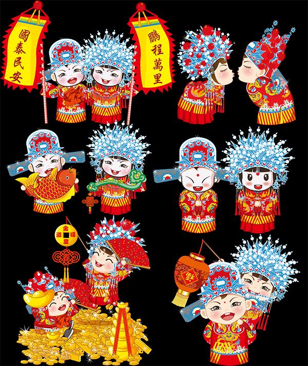 卡通人物,中式婚礼人物,中式新郎新娘,金元宝,黄金,灯笼,卡通素材