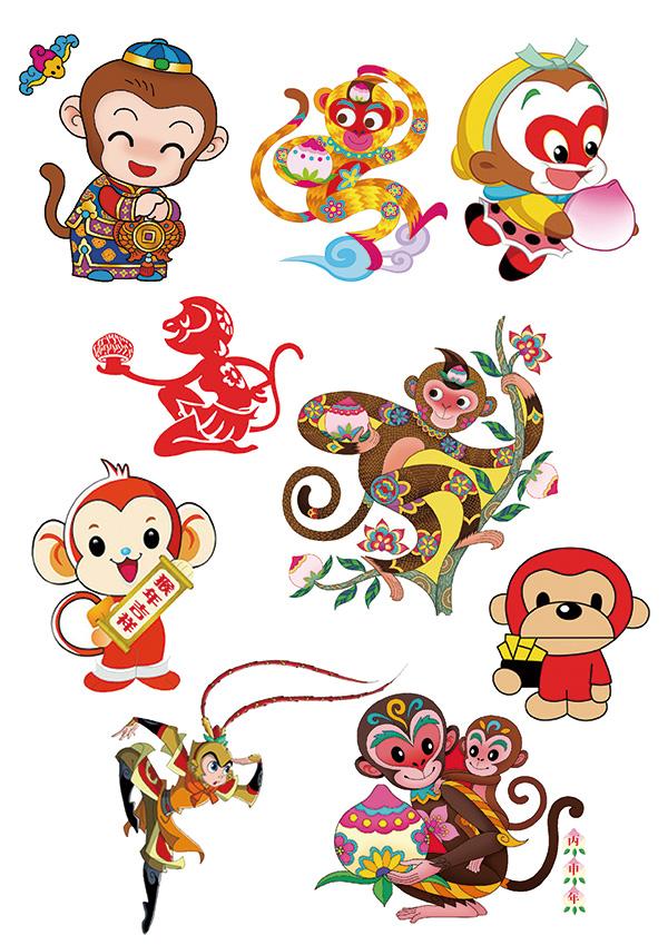 猴年吉祥物卡通