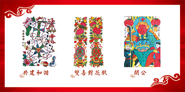 百子图和谐共建中国年画海报图片设计psd素材下载,中国年画设计,年画图片