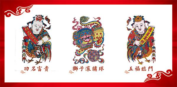 点 关键词: 功名富贵中国年画海报图片设计psd素材下载,中国年画设计图片