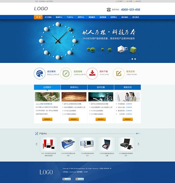 创意公司网页模板
