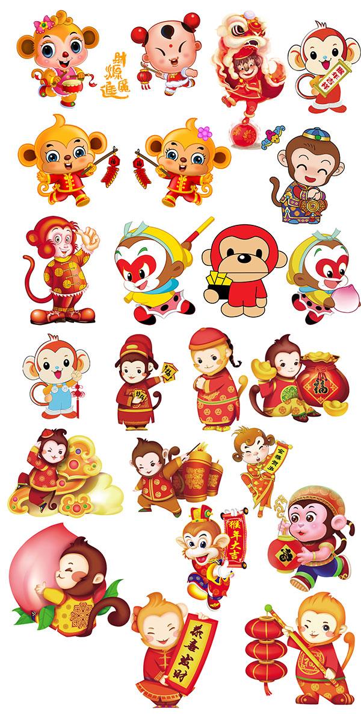 吉祥猴子,猴子卡通图片大全,卡通猴子图片素材,卡通猴子图片大全可爱