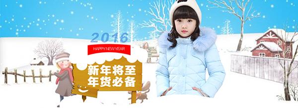 淘宝童装新年全屏海报psd设计素材下载,淘宝童装海报,女童装海报,儿童