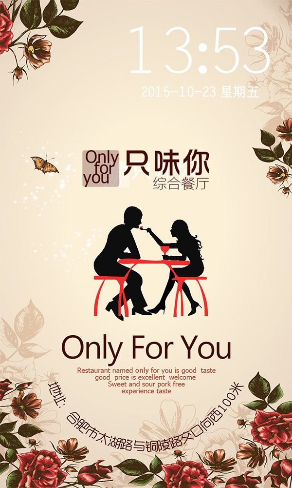复古餐厅海报设计,复古手绘花朵酒店广告设计,玫瑰花图片,手绘花朵,只