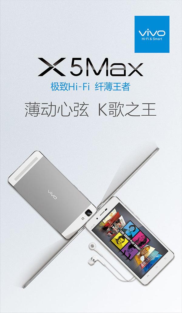 vivo手机海报_素材中国sccnn.com