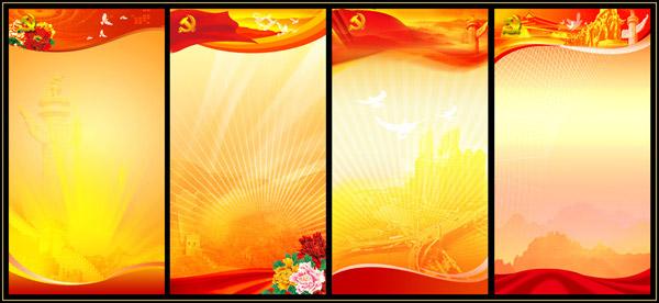 制度牌,宣传牌,红彩带,山景,长城,花朵,光线,射线,天安门,华表,红旗