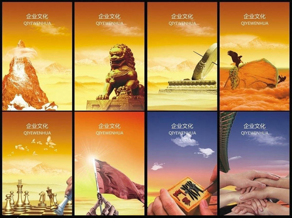 起航,云彩,海面,旗帜,形象展板,传统文化,石狮子,指南针,雄鹰,帆船,手
