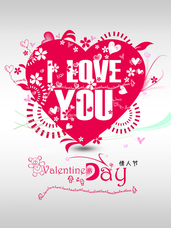 Valentine's Day heart-shaped poster