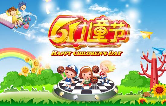 童真时代海报_素材中国sccnn.com