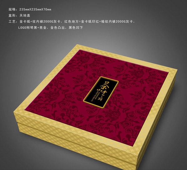 Cake Packaging Design Vector : Chashan restaurant moon cake box