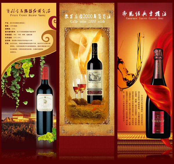 Wine x banner templates