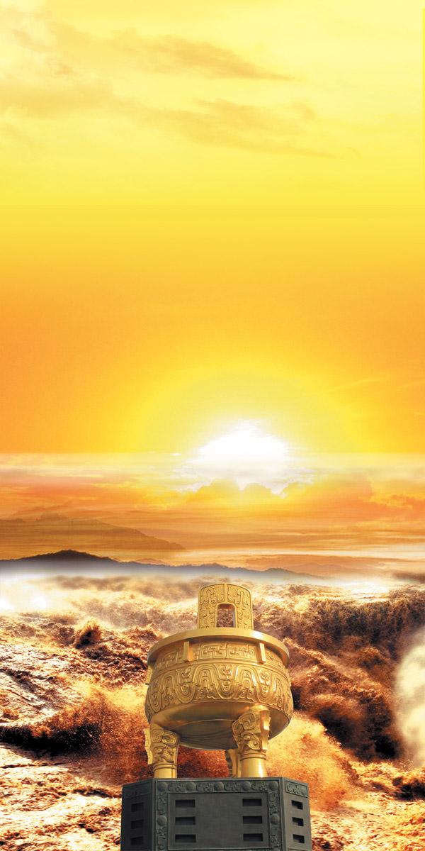 qq太阳风景头像