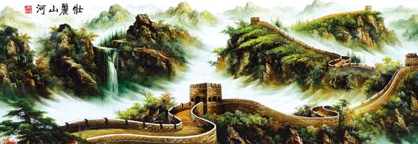 点 关键词: 万里长城油画设计图片素材下载,万里长城,油画,国画,山水