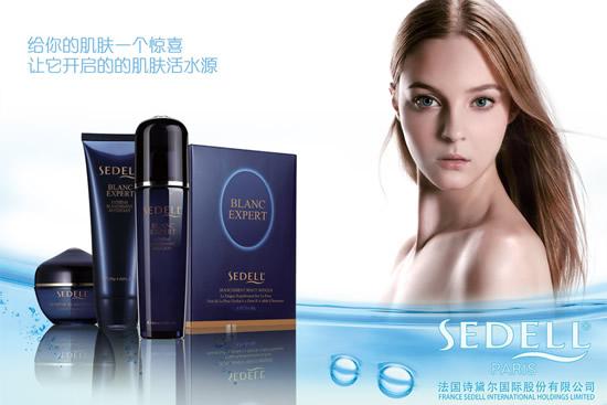 Live water skin cosmetics