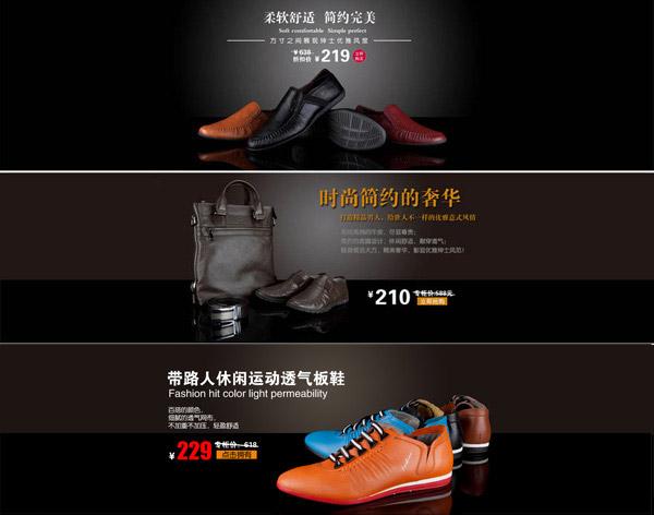 淘宝鞋子分类图片