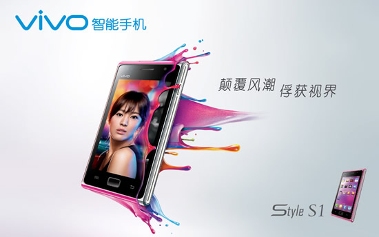 Image Gallery Mobile Phone Advertising