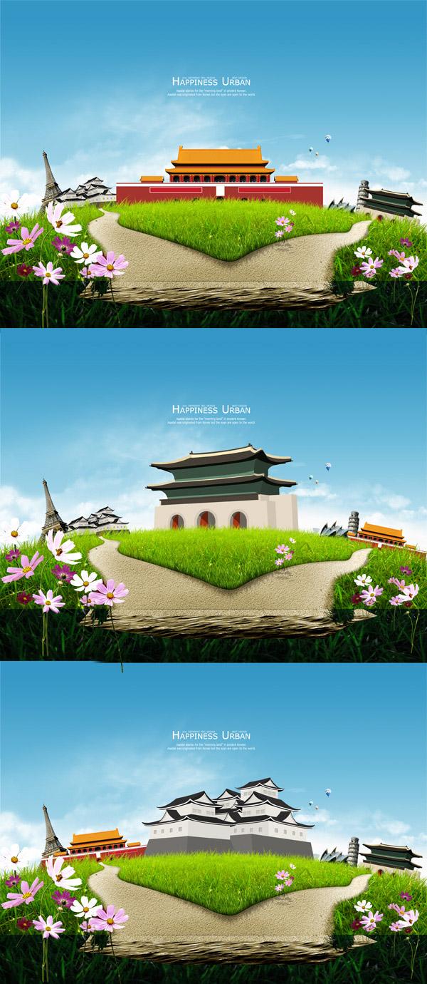 旅游景點海報