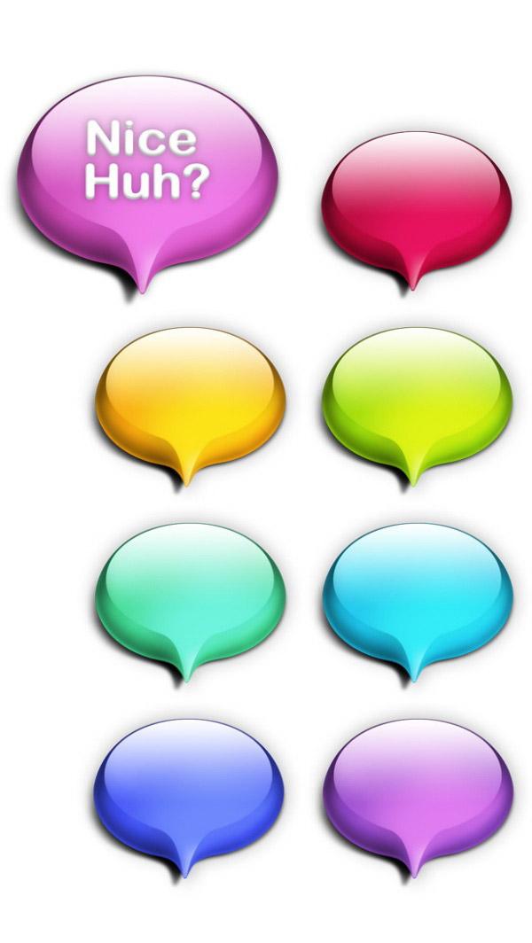 多彩立体对话框_素材中国sccnn.com