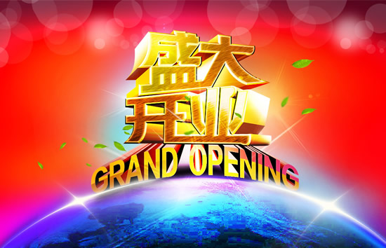 Bright Grand opening flyer