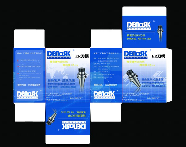蓝色工业产品包装盒,蓝色包装盒,产品包装盒,包装盒展开图,包装设计图片