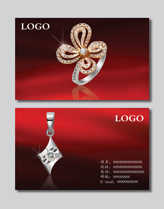 Jewelry industry business cards