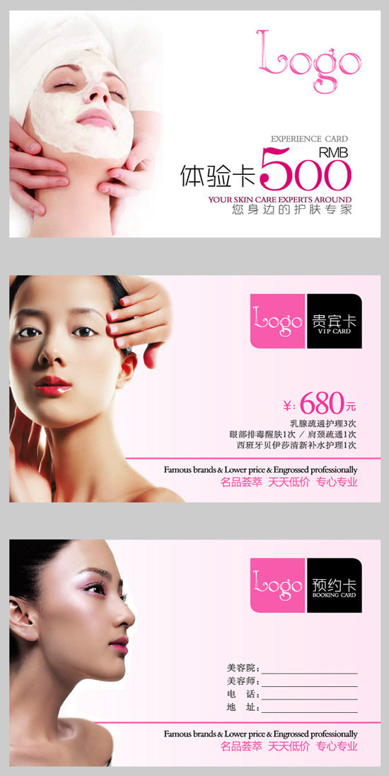 Download Beauty Parlour Visiting Card Design Free free. Find The Best ...