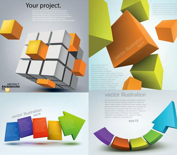 素材分类: 矢量潮流所需点数: 0 点 关键词: 3d立体几何图形创意设计图片