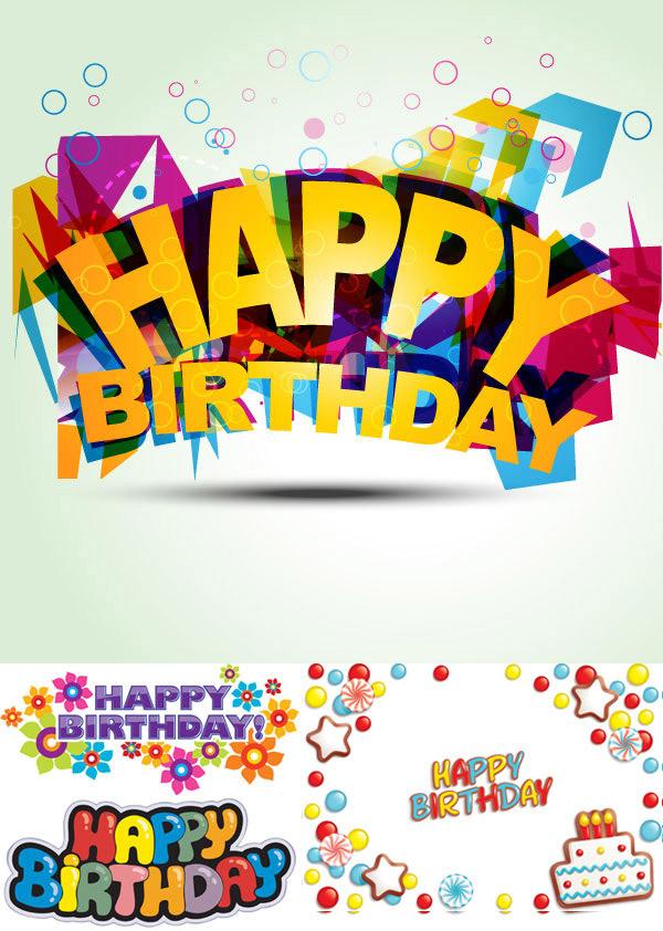 生日快乐字体设计_素材中国sccnn.com